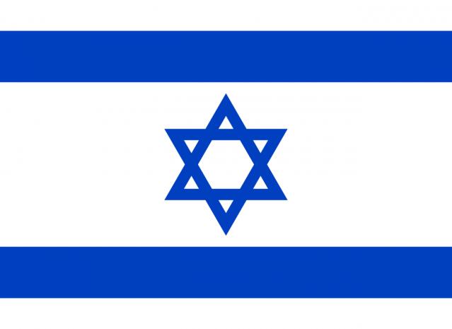Israel Eurovision 2016