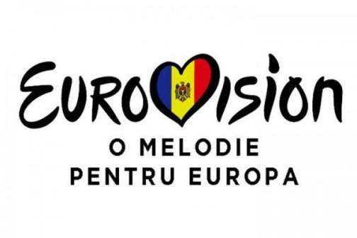 moldova eurovision 2017